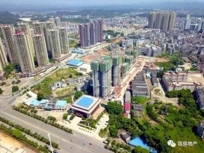 广西容县容州1号2019年9月航拍实景