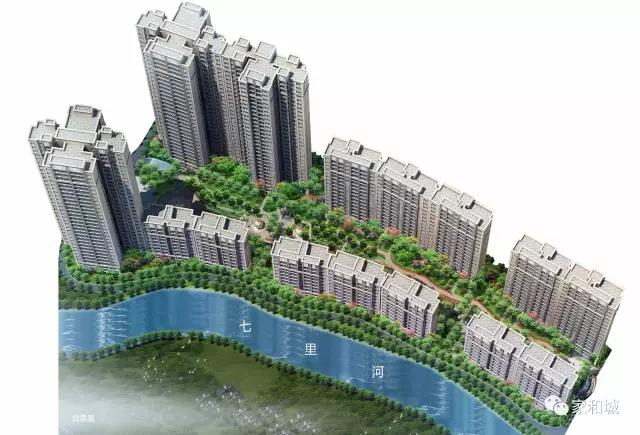 东风·家和城